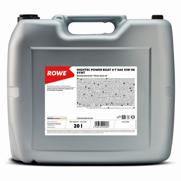 20 (1x20) Liter ROWE HIGHTEC POWER BOAT 4-T SAE 15W-50 SYNT - (BA)